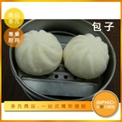 INPHIC-包子模型 包子店 包子饅頭 冷凍包子-IMFJ016104B