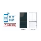 【HITACHI日立 日本原裝】741L變頻六門電冰箱 RZXC740KJ-XW 琉璃白 比漾廣場
