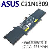 ASUS 4芯 C21N1309 日系電芯 電池 C21N1309 VivoBook S301LA S301LP Q301L