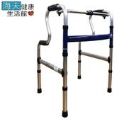 【海夫】杏華 1吋固定式 扁管 R型助行器(IC2503_藍色)
