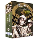 新動國際【勇士們Ⅴ -精裝版4DVD】黑白影片畫質清晰