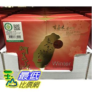[COSCO代購] COSOC YU CHIA MU ALISHAN TEA 有嘉木阿里山履歷 冬茶 每盒4包共300公克 _C107447