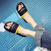 居家拖鞋 拖鞋女夏防滑洗澡拖鞋室內厚底家居浴室情侶外穿涼拖鞋男新款