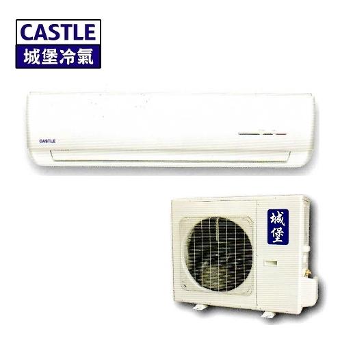 【城堡冷氣】5-7坪 2.8kw 標準型定頻冷專分離式冷氣機《CS-28》全機保固3年壓縮機5年