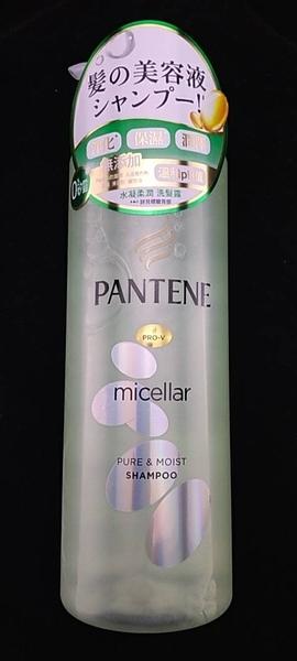 PANTENE潘婷 micellar髮の美容液 洗髮露500ml