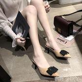 一字拖拖鞋女夏時尚外穿新款韓版尖頭搭扣包頭細跟高跟鞋半拖女鞋子 蘿莉小腳丫