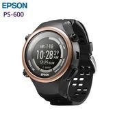 【台中平價鋪】全新 Epson PULSENSE PS-600 PS600 心率有氧教練 雙心率感測器