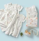 寶寶純棉開襠連身衣新生兒