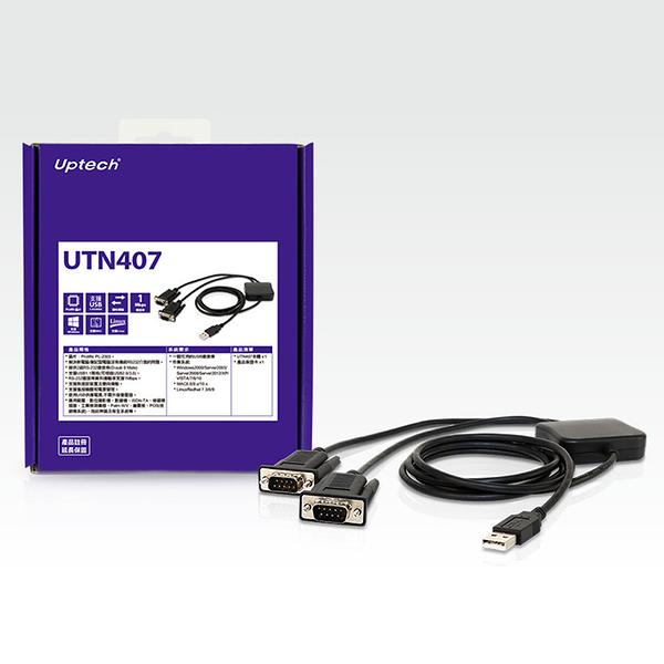 【中將3C】Uptech 登昌恆 UTN407 USB to 2-Port RS-232   .(UTN-407 )