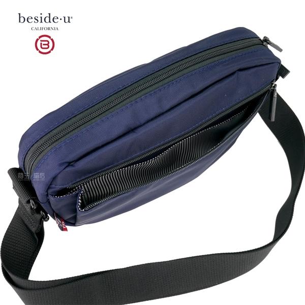 英國BESIDE-U 掀蓋式側背包 小方包 側背包 斜背包 休閒包 隨身小包 BAPM2004 (藍/黑/菱形黑)