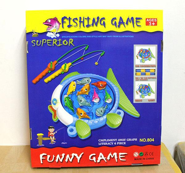 兒童電動釣魚玩具 大號魚 雙層旋轉音樂釣魚玩具禮物親子互動玩具【時尚家居館】