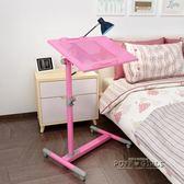 電腦桌移動書桌簡約家用床邊桌現代臥室辦公寫字懶人igo