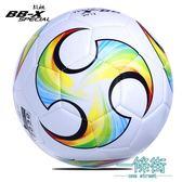 成人5號足球訓練比賽用球4號耐磨足球