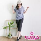 betty's貝蒂思 立體剪裁七分褲(黑灰)