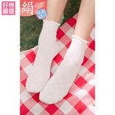 【蒂巴蕾】(超值6雙組) 絹 輕透棉襪-棉花泡泡-多色任選