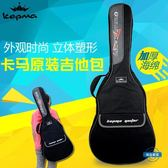 吉他包40寸41寸海綿吉他包加厚防水黑色、民謠後背背包琴包wy