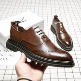 男休閒皮鞋 男皮鞋 夏季潮流新款男鞋尖頭商務皮鞋透氣休閒鞋保暖男鞋子《印象精品》q602