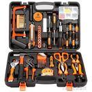 工具 家用電鑚電動手工具套裝五金電工專用維修多功能工具箱木工 1995生活雜貨NMS