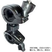 mio MiVue M580 M500 M560 plus快拆環狀固定扣環支架鐵金剛王減震固定座機車行車紀錄器車架固定架