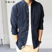 男春秋薄款長袖純色修身商務寸衫