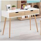 【森可家居】伊妮德3.6尺書桌 8CM888-1 雙色 木紋質感 無印北歐風