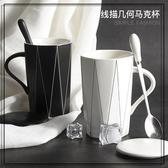 馬克杯  ins北歐陶瓷水杯子情侶個性創意潮流馬克杯帶蓋勺家用咖啡早餐杯
