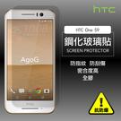 保護貼 玻璃貼 抗防爆 鋼化玻璃膜HTC ONE S9  螢幕保護貼