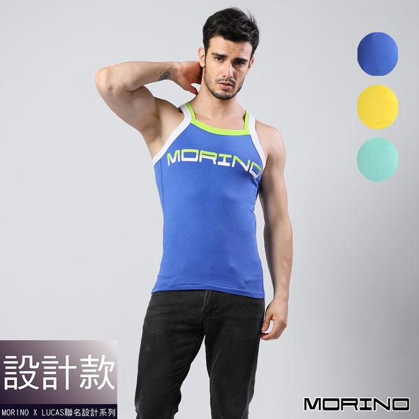 【MORINO X LUCAS】型男運動背心(超值3件組)