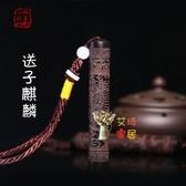 火折子 古代火摺子老式創意網紅防風飛機吹一吹電子USB充電打火機 6色