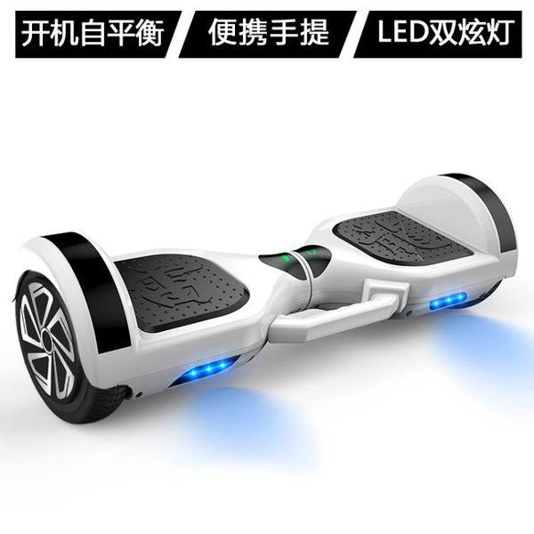 優惠瘋出清-手提兩輪電動平行車兒童成人雙輪智能體感代步學生自平衡車RM