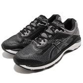 Asics 慢跑鞋 GT-2000 6 黑 灰 白 亞瑟膠避震 男鞋 運動鞋 【PUMP306】 T805-N001