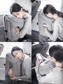 旅行必備趴睡枕充氣枕頭火車辦公室睡覺車坐著午睡神器長途飛機枕 韓流時裳