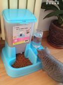 貓咪用品貓碗雙碗自動飲水狗碗自動喂食器寵物用品貓盆食盆貓食盆YYP 麥琪精品屋