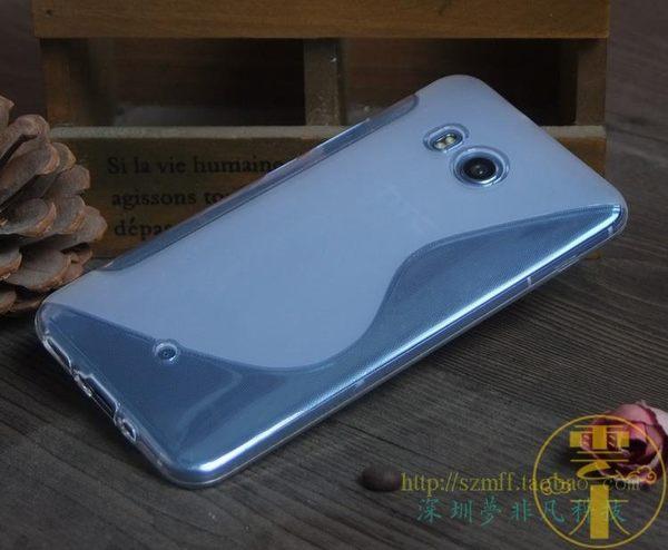 HTC U11手機套磨砂殼硅膠軟防摔保護套全包【雲木雜貨】
