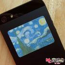 Mc賣禮物-MIT手機螢幕擦拭貼經典尺寸(1片)-梵谷星夜【W21009】