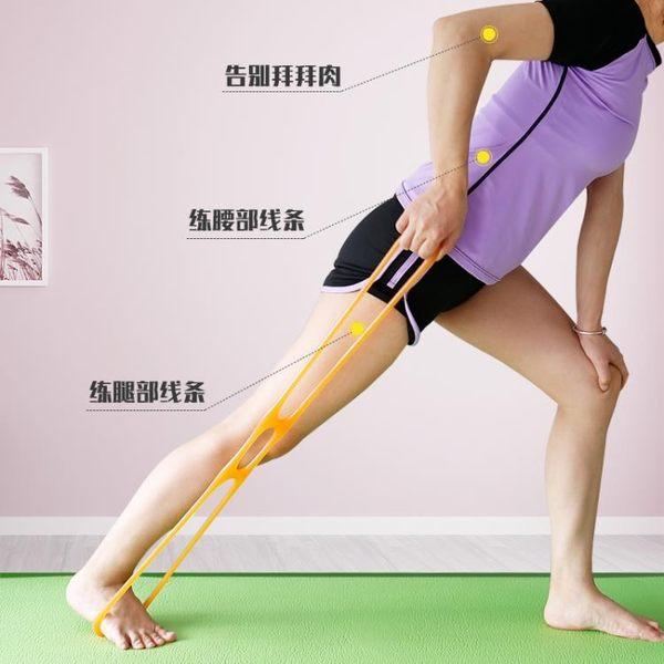 硅膠8字彈力繩開肩拉力繩拉力器女家用健身肩頸背部鍛煉瑜伽器材 潮流衣舍