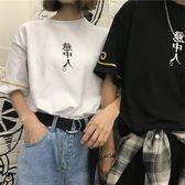 情侶款短袖T恤夏裝女裝正韓BF寬鬆簡約純色中袖上衣男學生體恤潮【快速出貨79折促銷】