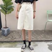 半身裙裙子女裝2019夏季新款正韓chic寬鬆高腰顯瘦開叉中長款A字半身裙