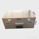 不銹鋼箱子工具箱密碼票據箱印章箱收納盒手提錢箱錢盒文件儲物箱 poly girl