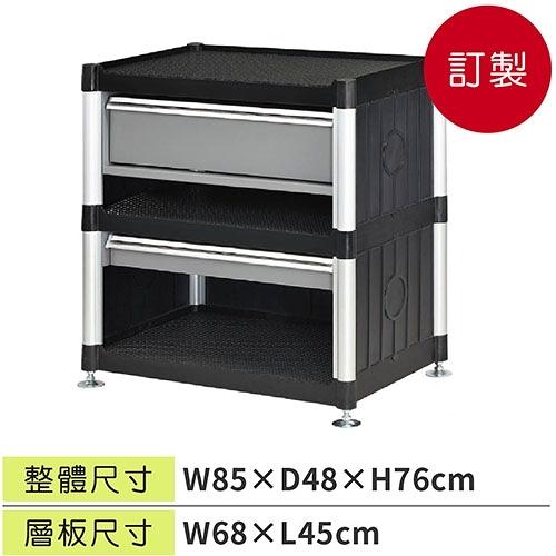 (預訂品)三層二抽屜圍邊收納櫃 AO909C2 促銷清倉下殺44折+分期零利率 收納櫃/文件櫃