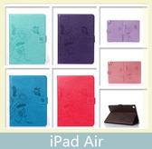 iPad Air 蝴蝶花皮套 磁吸 插卡 支架 皮套 全包 平板皮套 平板殼 保護殼 外殼