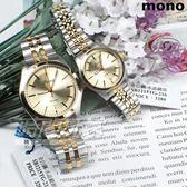 mono Scoop 情人對錶 經典款 圓錶 藍寶石水晶 日期顯示窗 防水錶 半金色 ZSB1215金半大+ZSB1215金半小
