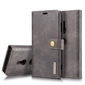 Sony Xperia XZ3 磁扣式 復古皮革 手機皮套 二合一 分離式背殼 背套 插卡 手機殼 側翻保護套