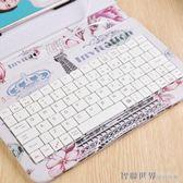 插手機的鍵盤連接手機的鍵盤滑鼠安卓通用遊戲vivo帶滑鼠 智聯