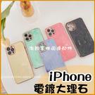 電鍍大理石|蘋果 iPhone 13 12 11 Pro max i7 i8 Plus XR XS max SE2 四角加厚 簡約紋路 手機殼 軟殼保護套