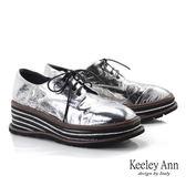 ★2019秋冬★Keeley Ann極簡魅力 錫箔感撞色厚底鞋(銀色) -Ann系列