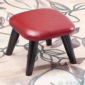 創意實木成人皮藝小凳子美式方凳兒童矮凳換鞋凳坐墩板凳 早秋最低價