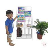 書架兒童書架兒童繪本架簡易書報架學生幼兒園圖書櫃展示架XW(萬聖節)