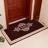 可裁剪地墊門墊進門家用北歐入戶門口腳墊防滑墊門廳臥室地毯