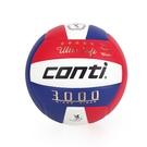 conti 5號頂級超細纖維貼布排球 (免運≡排汗專家≡